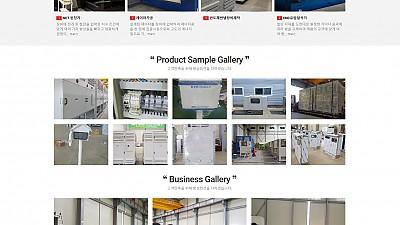 중소기업형 주식회사 엔터텍 홈페이지