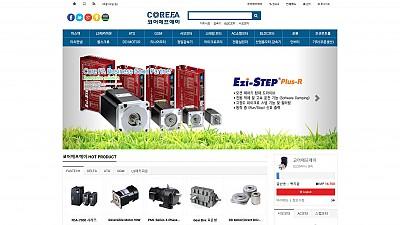 코어Fa 홈페이지