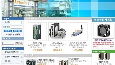 제일자동화모터 기업형 제품소개형 쇼핑몰