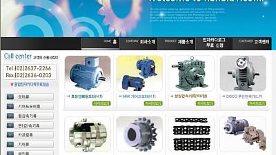한비산업기계 중소기업형 홈페이지