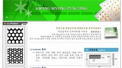 광명펀칭 소호형홈페이지