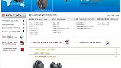 코리아카플링 중소기업형홈페이지