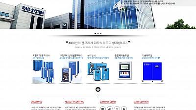 한국기계공압 홈페이지